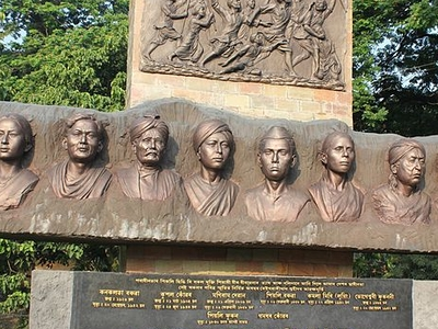 Sculpture Of Some Martyres