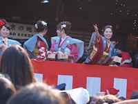 Setsubun Bean - Throwing Festival