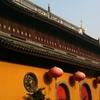 Shanghai Jade Buddha Temple