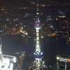 Shanghai Oriental Pearl Tower At Night