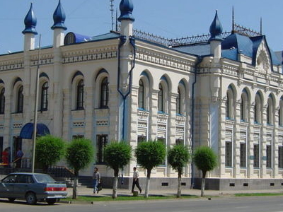 Skyline Of Uralsk