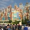 Small World Tokyo Disneyland