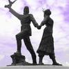 Statue Local Folk Dancers Arhavi