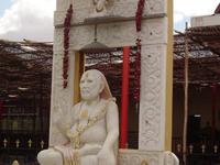 Mantralaya