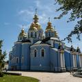Ucrania - Información Turística