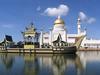 Sultan Omar Saifuddin Mosque - Bandar Seri Begawan