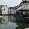 Suzhou Museum New Buildings