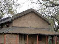 Swatantrata Senani Museo