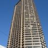 Seattle Municipal Tower