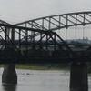 Second Hannibal Bridge