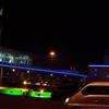 Shenyang Airport At Night