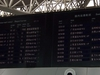 Departure Boards And Architectural Effects Inside Terminal