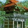 Nio Mon Temple Gate