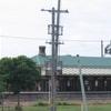 Singleton Railway Station