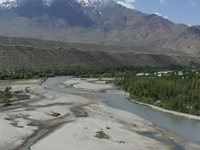 Suru River