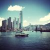 Tai Kok Tsui Ferry Pier