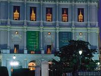 Teatro Real Teatro