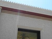 Temple of Solomon