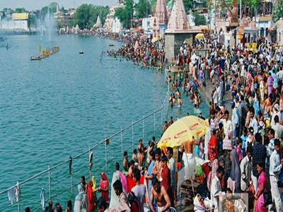 View Of Ujjain