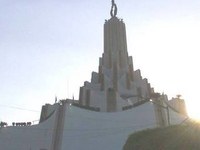 La Luz del Mundo Temple