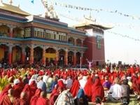 Tergar Osel Ling Monastery