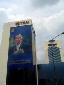Thai Airways Building