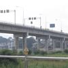 Thai - Myanmar Friendship Bridge