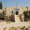 The Archaeological Museum / University Of Jordan Amman