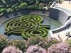 The Central Garden, Getty Center
