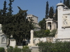 The First Cemetery Of Athens