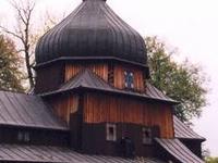 The Greek Catholic Church of St. Basil