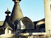 The Holy Trinity Orthodox Church