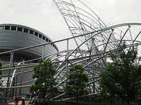 National Museum Of Art
