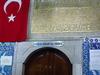 The Tomb Of Abu Ayyub Al-Ansari