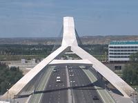 Third Millennium Bridge