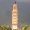 Three Pagodas Front View