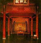 Throne Palace - Dien Thai Hoa