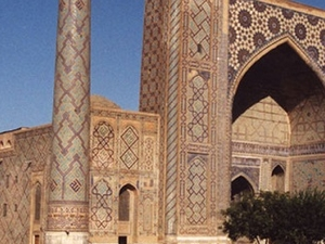 Through History - Visit Cities of Silk Road