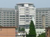 Tokyo Detention House