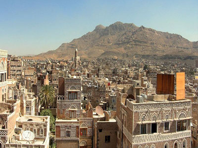 Tourist Attractions In Sana'a