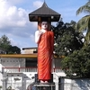 Tri Sinhala Seemaramaya Katugastota