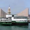 Tsim Sha Tsui Star Ferry Pier