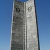 Warld War II Memorial At Tsovagyugh