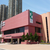 Tuen Mun Town Hall