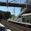 Tascott Railway Station