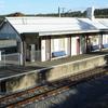 Teralba Railway Station