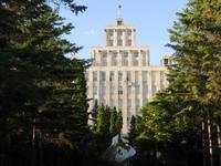Northeast Forestry University