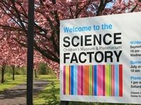 Museo de los Niños de Ciencias y Planetario de fábrica