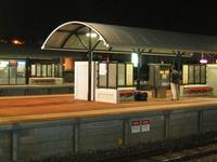 McIver Railway Station