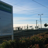 Transperth North Fremantle Railway Station